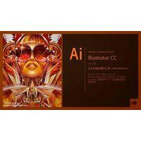 Adobe Illustrator购买|正版|软件|代理商|销售|采购|报价格|下载