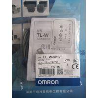 专业OMRON/欧姆龙EE-SX670R传感器感应开关求价格好