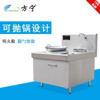 方宁商用电磁炉单头电磁小炒炉单眼电磁炉