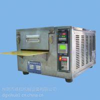 卓胜全自动出片德国技术热老化箱、实验型抗氙灯耐气候试验箱、温度精准高温试验箱