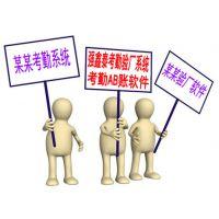 强大的强鑫泰考勤验厂软件Q7.0一直是企业管理必不可少的/人事考勤系统深圳供应全国工厂