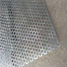 冲孔网供应 铝板冲孔网 货架洞洞板