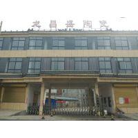 郏县龙昌盛陶瓷有限公司