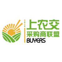 第十七届全国农产品(上海)采购交易会