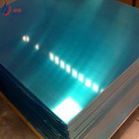 供应工业高纯铝1A90铝合金棒 LG2铝板 非标可加工订制