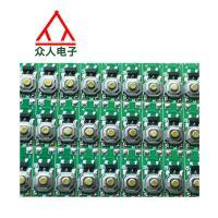 深圳自拍杆线路板 自拍杆四代线控配件 PCBA一体板兼容性更强