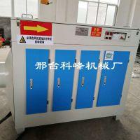 定制废气设备净化器uv氧催化除臭工业环保 UV光解废气处理设备等离子废气净