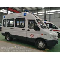 国五 南京依维柯 4910*2000*2530 高效转运型救护车 厂家直销