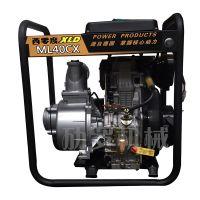 电启动4寸柴油机水泵