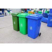 沧州志鹏供应120L环卫垃圾箱厂家 室外街道学校方形PE带盖塑料带轮 户外垃圾桶