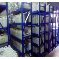 香精权威供应商 洗涤类香精 色素销售 乐洁时代13699288997