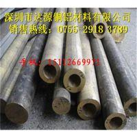 QSn4-0.3精密锡青铜管耐腐蚀性强
