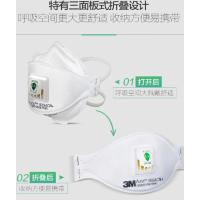 3M AURA 9324CN+ 自吸过滤式防颗粒物呼吸器 KN95 修改