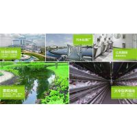 济南中北精细化工(图)|百芬百除臭剂物流|海南省百芬百除臭剂
