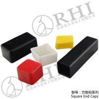 人禾/RHI 厂家浸塑机定制批发方形塑料保护盖 蓄电池塑料盖