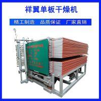 祥翼单板烘干机@木材单板烘干设备 @多层立式干燥机价格