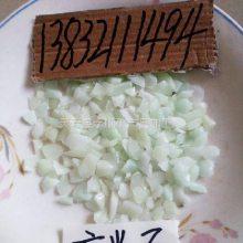 河北石家庄人造夜光石生产厂家 13832111494