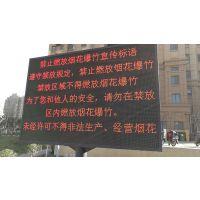 山东LED显示屏租赁/济南学校显示屏设计制作