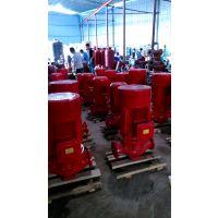 贵港消防泵价格/消火栓泵参数/喷淋泵选型管道离心泵