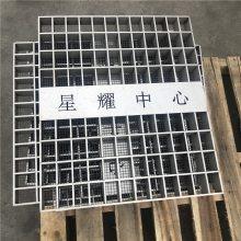 新云厂家直销不锈钢线性排水沟盖板 单中缝水沟盖板 不锈钢缝隙式盖板