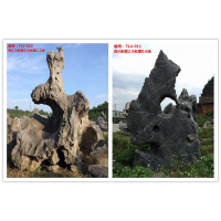 出售江西点缀园林石,湖南太湖石,吨位太湖石