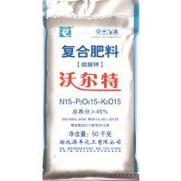供应果蔬专用肥丨硫酸钾平衡肥丨湖北厂家供15-15-15硫酸钾复合肥