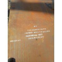 日标SN490B钢板价格 SN490建筑结构钢板现货