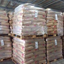 上海供应PA66美国杜邦总代理70G33HS1L黑色/本色