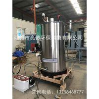 燃气蒸汽发生器亮普LP生产厂家,全自动蒸汽发生器自动排压