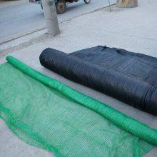 绿色盖土网 盖土遮阴网 防尘网制作