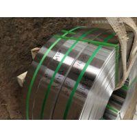 批发太钢不锈钢带 SUS430带钢 0.01mm不锈钢带 可以按客户要求分条 分卷