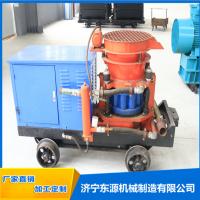 东源PS6I厂家矿用湿式混凝土喷浆机 山东东源机械喷浆机报价