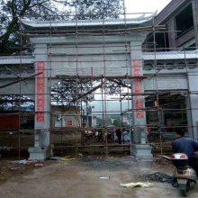 石牌坊包安装 江苏石牌楼上门安装生产厂家《金玉石材》
