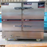 四川商用蒸箱规格 不锈钢蒸腊肉蒸箱定制