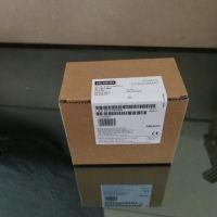 全新原装西门子 S7-200模块 6ES7288 6ES7 288-2DT08-0AA0