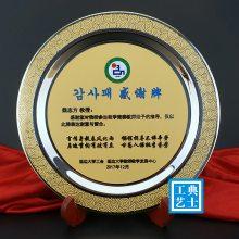 南通市金属圆盘纪念牌制作,员工退休感谢牌,纯铜材质奖牌,领导退休留念礼品定制