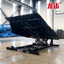 浙江厂家直销固定式登车桥 10吨电动液压升降叉车装卸货平台 集装箱货梯--【龙铸机械】