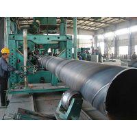 佳木斯大口径直缝钢管大量供应