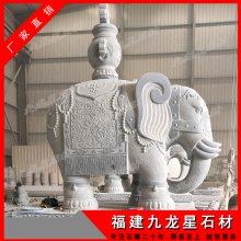 福建石雕大象 直销花岗岩大象 吉祥如意象