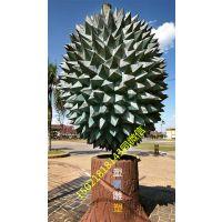 雕塑厂直销中国当代雕塑 榴莲雕塑工艺品摆件