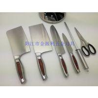 阳江不锈钢刀具 鸿运可选择七件套
