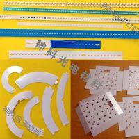 专业加工PET白色反光纸 0.1 0.17 0.188 0.2 0.225