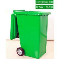 铁制镀锌板垃圾桶 挂车垃圾桶生产厂家