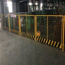 基坑围栏 工地临边防护栏生产厂家 深基坑临边防护栏