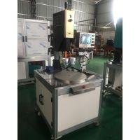 超声波一体机型焊接机
