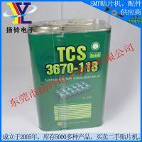 TCS白色耐320度高温链条油3670-118 1L/瓶