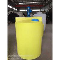武汉佳士德2吨塑料药剂搅拌罐/中水处理设备厂家