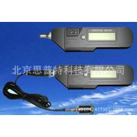 振动测量仪 型号:JDS10-SDJ-7AA