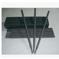 恒创 ZD310耐磨堆焊焊条 高硬度 水泥 化工厂专用堆焊焊条 生产厂家
