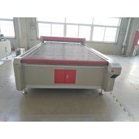 供应联志北京布料切割机 沙发 服装 滤布切割机裁剪机